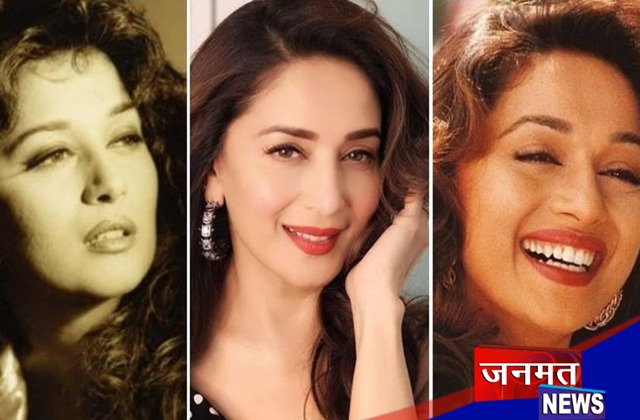 Happy Birthday Madhuri Dixit: As the Dhak Dhak girl turns 52
