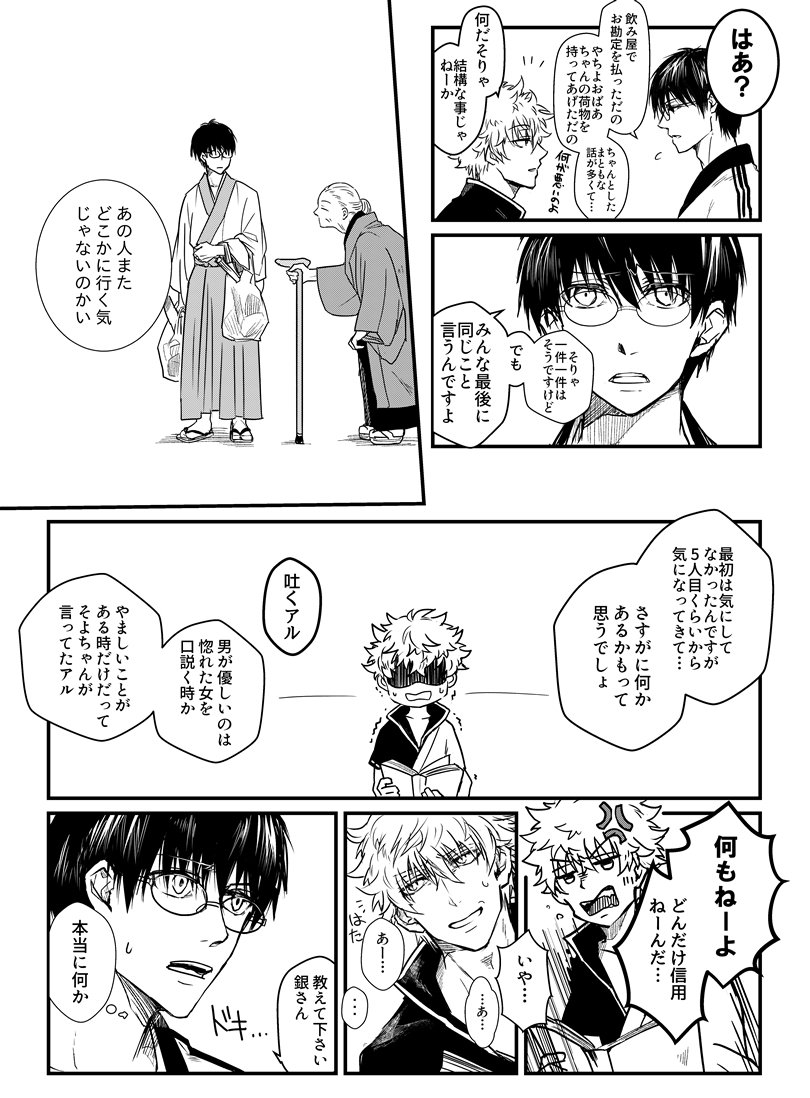 ( 3_ヽ)_ 名前