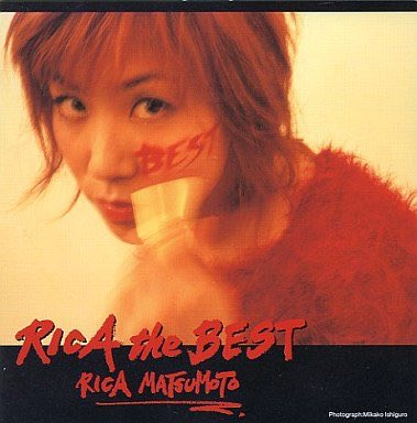 test ツイッターメディア - #nowplaying 魔女っ子メグちゃん-松本梨香-RICA the BEST Disc-2 https://t.co/vtNvqUlRAc