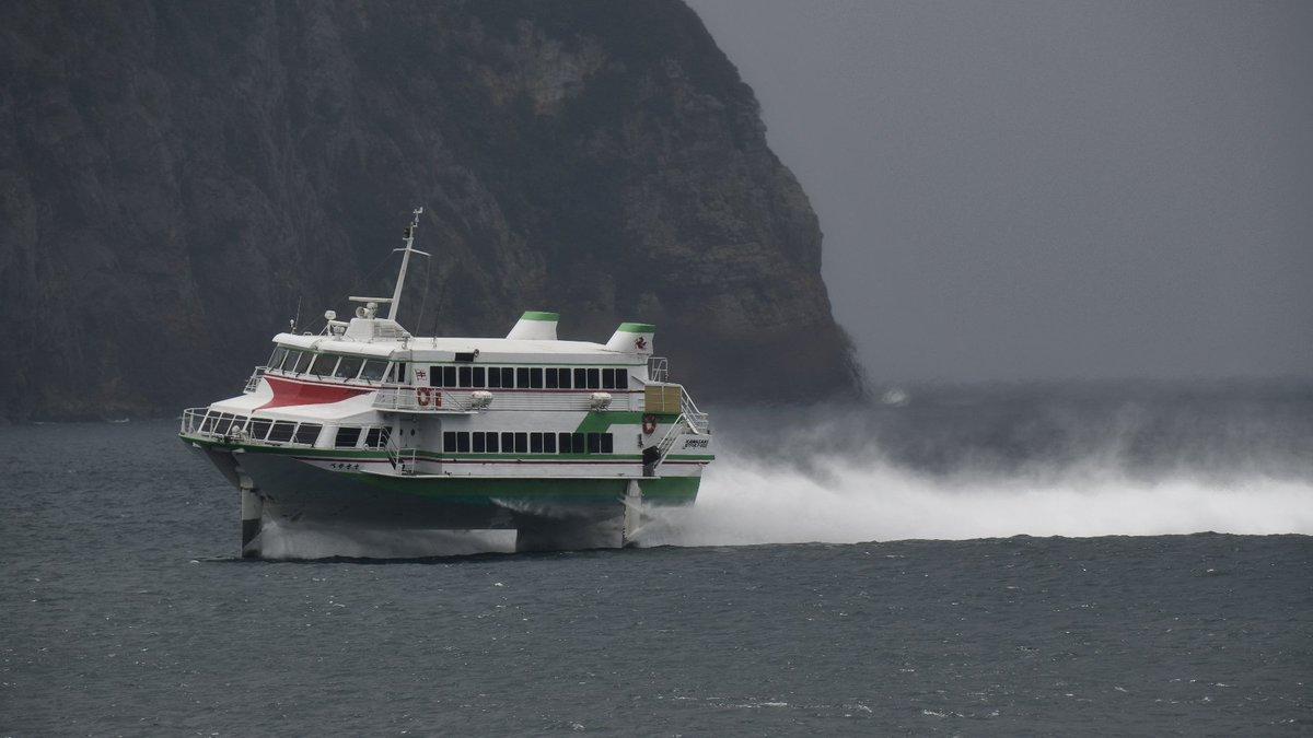 test ツイッターメディア - ヘッダーにも採用したけど、福見鼻を回って奈良尾港に進入してくる所がエロすぎる九州商船ジェットフォイルぺがさす。 https://t.co/DI2BK5M7eB