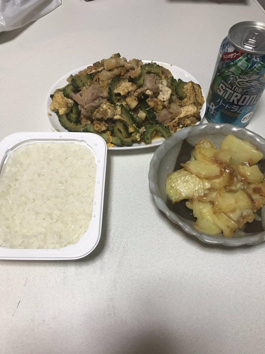 test ツイッターメディア - 晩御飯 ゴーヤチャンプルー ジャガイモ+チーズ チンごはん https://t.co/CCwG6xeUyU