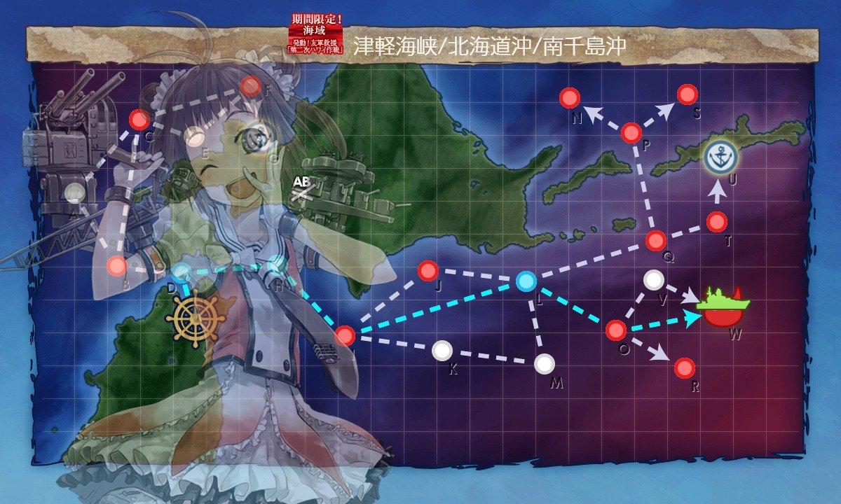 test ツイッターメディア - 艦これ E1甲 那珂ちゃん地方巡業終了 ホントこの海域は索敵値がモノを言う海域やね さずがに限界、寝ます https://t.co/wHx2dUExiB