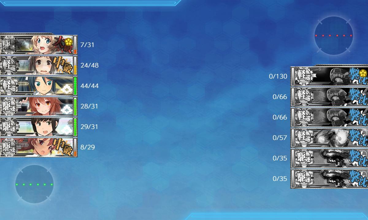 test ツイッターメディア - 艦これ春イベ E1 甲 攻略 大破撤退は3回ほどだけで中々スムーズに終わらせたと思います。 起きたらE2攻略です...!とりあえずは甲で行ってみてきつかったら乙にする予定です。 https://t.co/Cc7oAslCKv
