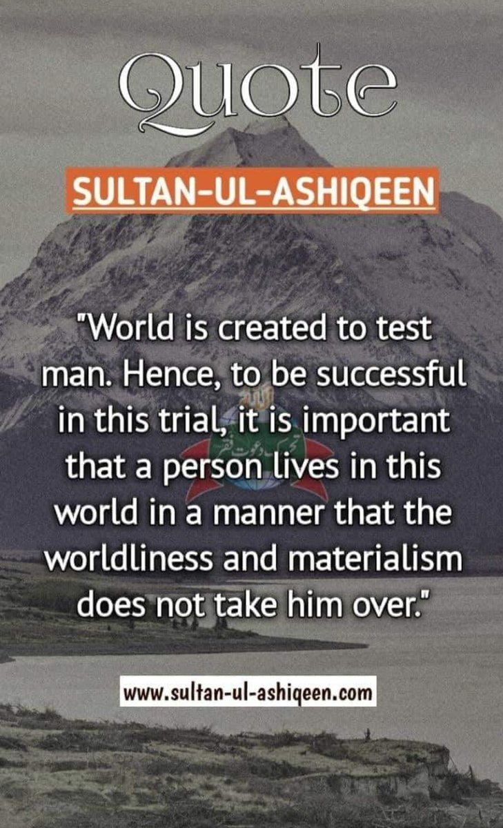 test Twitter Media - Acquaint yourself with the perfect spiritual guide of this era and acquire invocation & contemplation  of Ism_e_Allah_Zaat contact +92 42 35436600  https://t.co/yjmIsB94yM  #Tehreekdawatefaqr #TDF #SultanUlAshiqeen #SultanBahoo  #RamadanKareem #Ramadhan #TDFsahar #TDFaftar #Allah https://t.co/jTeZOuByqe