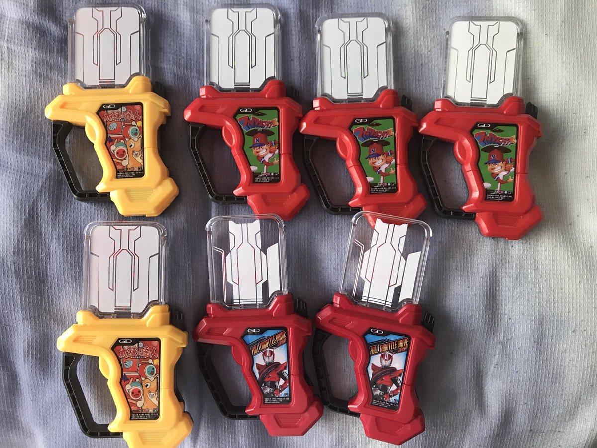 test ツイッターメディア - おもちゃ屋さんの倉庫でGPガシャット09と10を8個買ってみた。ウィザードもメッキも出なかったけど、1個50円だったし問題ない(笑)ファミスタが4個も出たから、1個友人にあげた。 https://t.co/ZI2C9ptyUT