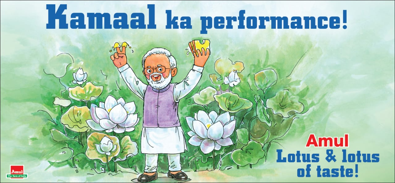 #Amul Topical: BJP sweeps Lok Sabha polls! https://t.co/mx5q2r1qqE