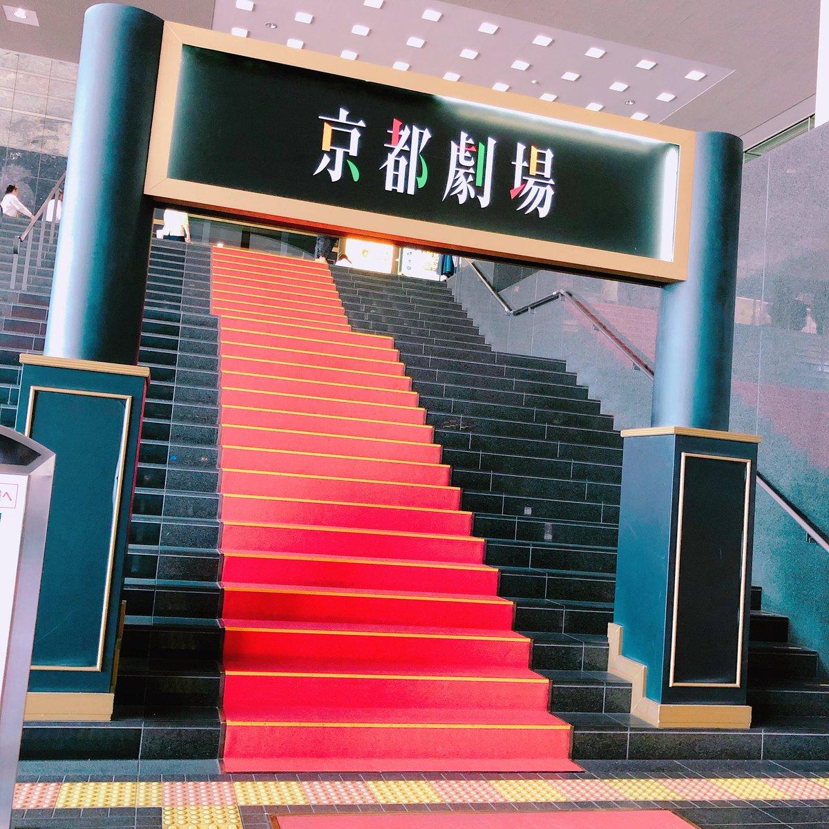test ツイッターメディア - え、慎吾ちゃん吾郎ちゃんも💚💗 全く気付かず( ;∀;)💦  つよぽんの舞台初観劇✨ いっぱい笑ってほっこりしました。  スヌーピーミュージアム展にも行けて ハッピー🐶💛  #家族のはなしPART1 #家族のはなし #京都劇場 #草彅剛 #稲垣吾郎 #香取慎吾 https://t.co/kSVeMOEhcj