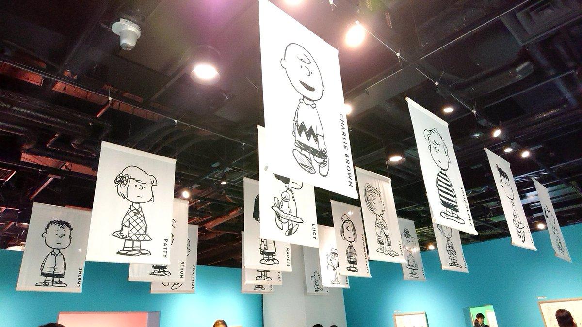 test ツイッターメディア - スヌーピーミュージアム展に来てる💕 https://t.co/Agr8MCRVnq