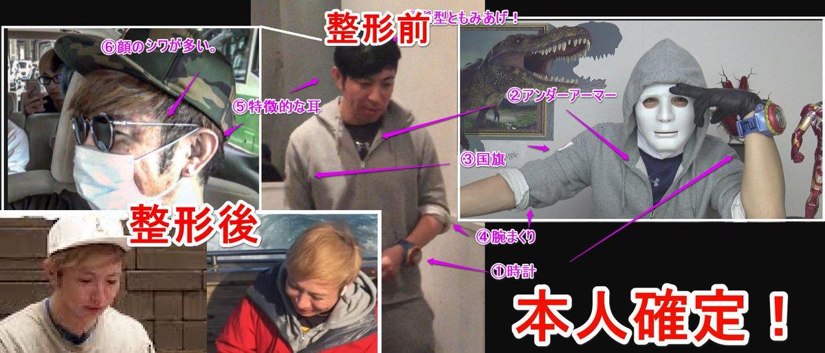 test ツイッターメディア - 中年仮面 ラファエル 39歳 YouTuber素顔 https://t.co/k30BSPVF4S