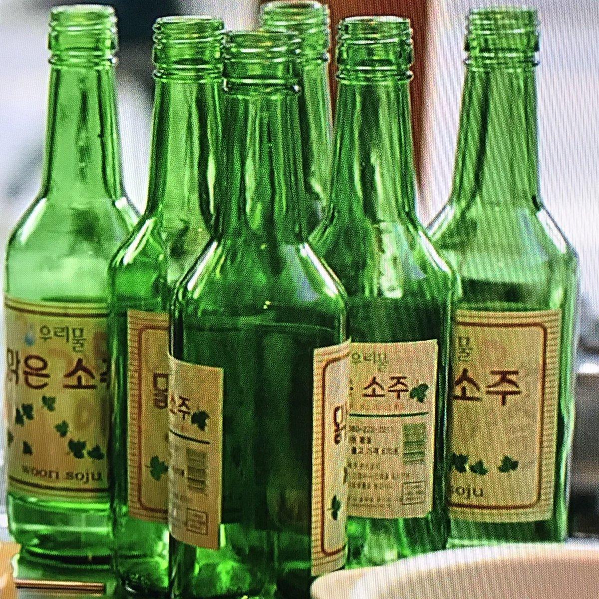 test ツイッターメディア - 太陽の末裔のお酒、グレープフルーツのチャミスルの上からオリジナルのラベルを貼ってるとみた!!  でも次のシーンでは蓋が緑色なんだよねー、色んな種類の使ってるのかな。 でもやっぱりきっとチャミスルだよね! https://t.co/ncF97BXtjH