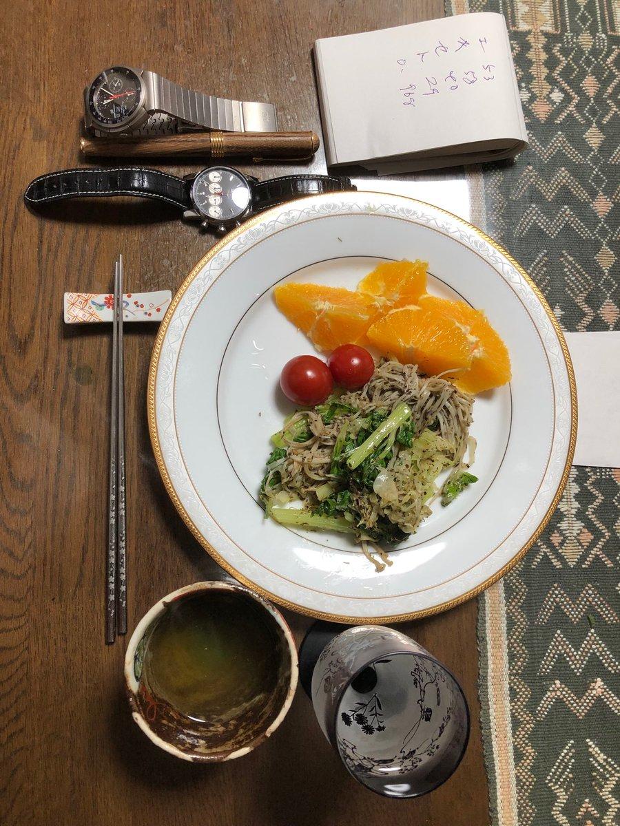 test ツイッターメディア - 今日の朝、ダイエット、プリウス君朝通勤で初めて30k/lに頑張った、後続車の皆様協力ありがとう、80k以上は出したけど🐞オレンジ90gトマト29g野菜はキャベツ、セロリ、エノキ、各50g程度、体重は55.5kg🐞 https://t.co/NPHJEiqEDv