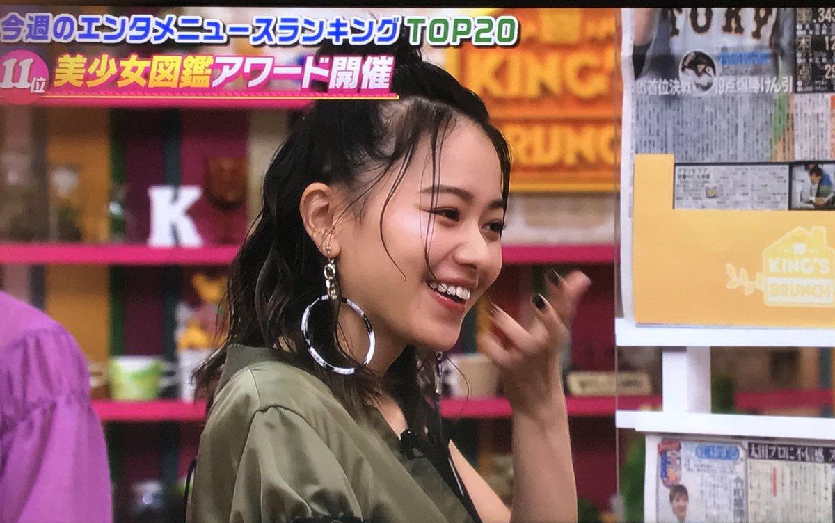 山本舞香 髪型 ミディアム