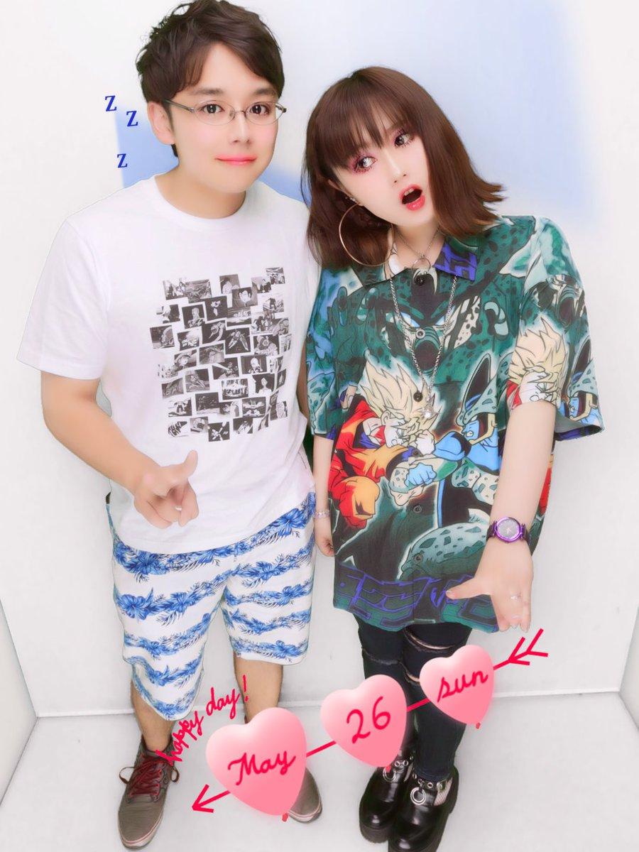 test ツイッターメディア - ガンダムとドラゴンボールの洋服を着てみました。このシャツお台場のお店の店員さんに評判良かったです( ⁎ᵕᴗᵕ⁎ )❤︎ https://t.co/u3v9TQeTUf