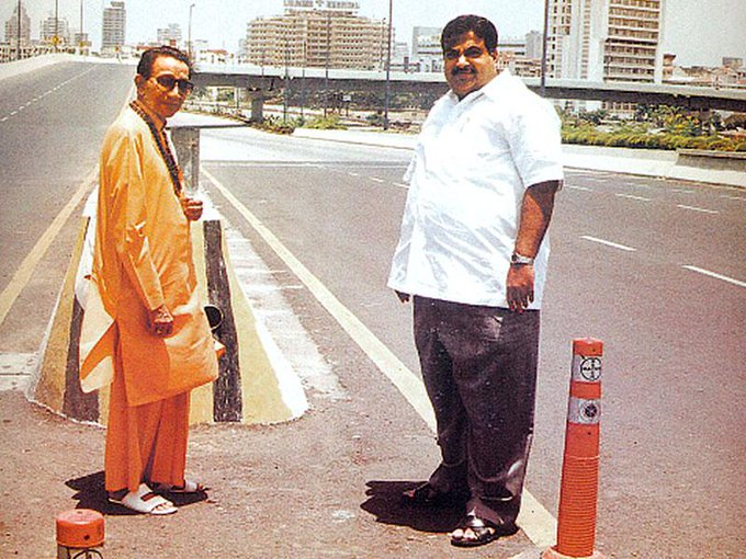 A very Happy Birthday To visionary Leader and future Prime Minister of India Mr Nitinji Gadkari!!!