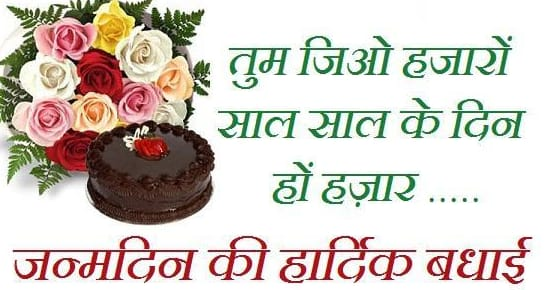 Many many happy returns of the sweet loving n unforgettable great day. Happy Birthday Sir.