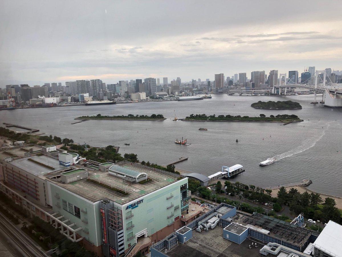 test Twitter Media - Blick vom Meetingraum bei Kawasaki Robotics in Tokio. Zweiter spannender Tag unserer Delegationsreise! https://t.co/vUkPYKN8t9