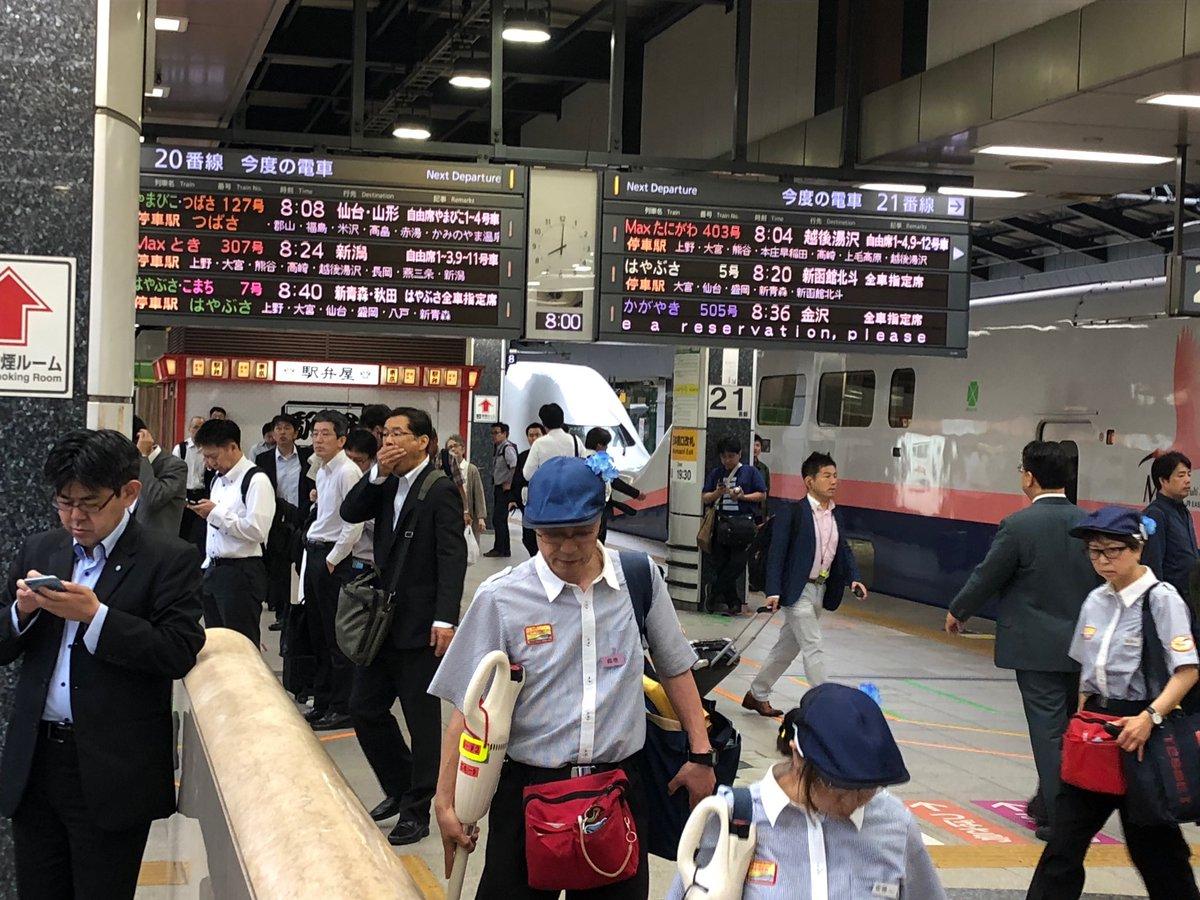 test Twitter Media - Abfahrt mit dem Shinzen nach Fukushima. Politische Gespräche zu Fragen der Energiewende und Medizintechnik. Heute Nachmittag Besichtigung des Kraftwerks. Wird ein spannender Tag. https://t.co/YGuWEuuN8t