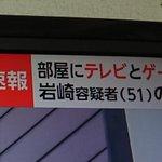 190528-30岩崎隆一さん