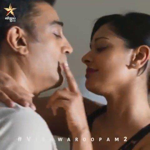 #VishwaroopamII - இன்று இரவு 9:30 மணிக்கு நம்ம #VijaySuper ல.. #KamalHaasan #PoojaKumar #AndreaJeremiah #ShekharKapur