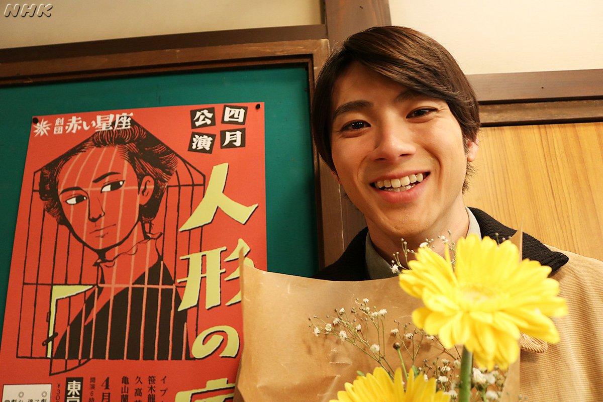test ツイッターメディア - 雪次郎は、鈴木杏樹さん演じる亀山蘭子の舞台「人形の家」を何回も見に行ってるようですが、あとどれくらい見に行くのでしょうか...  #朝ドラ #なつぞら #山田裕貴 https://t.co/5Lun7Q2dfC