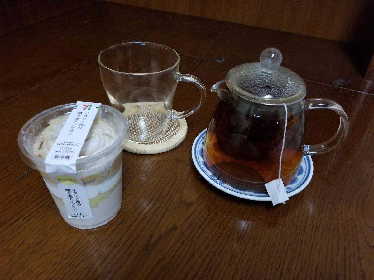 test ツイッターメディア - @shioni06181 おはようさん(*^^*)  今日は、朝から快晴! すっごく気持ちのいいお天気で、1日気分よく過ごせそうや*(^o^)/*  画像、昨日の夕飯後のデザート。マロンショコラの紅茶に焼き栗モンブランのスイーツ(^.^)♡  今日も元気にスタートしましょ٩(ˊᗜˋ*)و https://t.co/54iz32lHyv