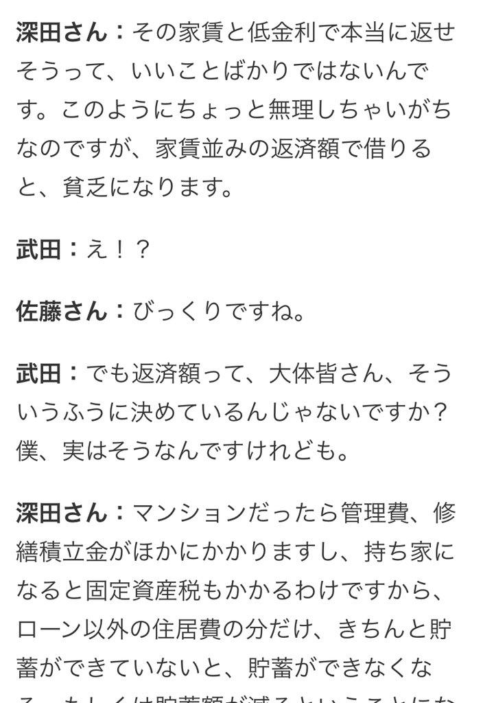 test ツイッターメディア - 武田真一、どこまで本気なのか。 https://t.co/srwj09FGbr
