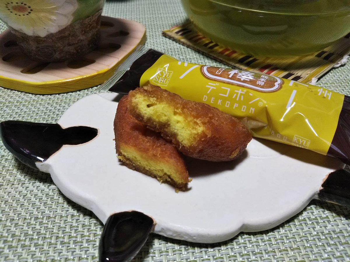 test ツイッターメディア - 頭痛薬が効いた。おやつに黒糖ドーナツ棒の熊本県バージョン「デコポン」味🎶意外に旨い!九州・沖縄各県のバージョンがある。今度はどこの県にしよーかなぁ( *´艸`) https://t.co/dJSwNWJWFz