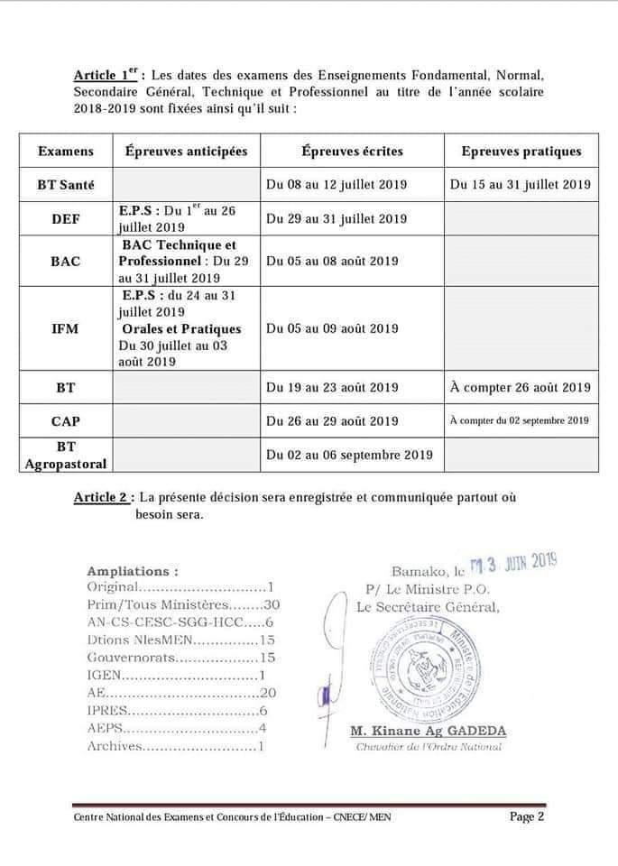 test Twitter Media - RT @julacesar: Les dates officielles des examens de fin d'année au Mali.  #Mali  #education  #examens https://t.co/kgW7uFzMHT