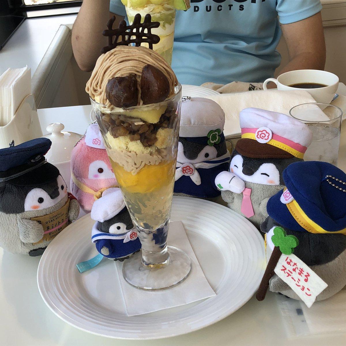 test ツイッターメディア - 鉄道博物館の帰り。 来てみたかったマールブランシュでモンブランパフェを食べた! 前にこの店のケーキを食べてめっちゃ好みの味だったから、今回はパフェに挑戦。パフェも完璧に美味かったよ〜〜(///▽///) 京都タワーの見えるいい席に座れた〜💕 https://t.co/tHUWeOdHAT