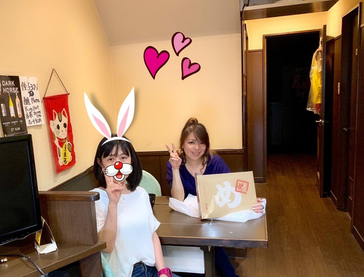 test ツイッターメディア - 今日はお昼にお友達が福岡のお土産を持ってランチに来てくれました😊♡ 明太子と煎餅で、めんべい〜⁇🤔そのままやん〜分かりやすくて好き〜✨(笑)めんべい美味しい〜〜😆♡皆で分け分けしたよ〜ありがとう♡ご馳走様でした〜🍺😊♡ 2019.6.16 #福岡のお土産 #福太郎 #めんべい #uuuusanchi https://t.co/L4y2Ur4ZDn