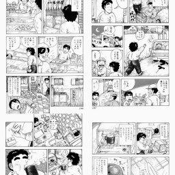 test ツイッターメディア - 【悲報】牛丼ガイジ、別の漫画家にネタをパクられる https://t.co/qKKm155oaz https://t.co/ulD8XbXbrd