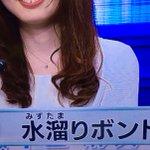 2019-6-2アタック25実況イメージ3 20代大会