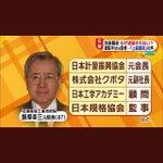 2019-6-2アタック25実況イメージ3 nort 20代大会