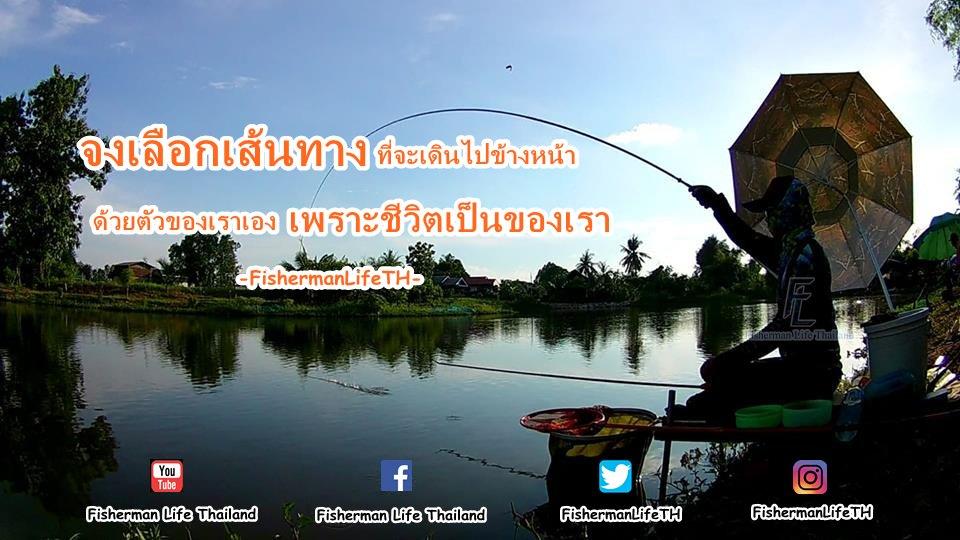 Carp Fishing Thailand.  #carpfishing  #FishermanLifeThailand https://t.co/cofCEwQHGG