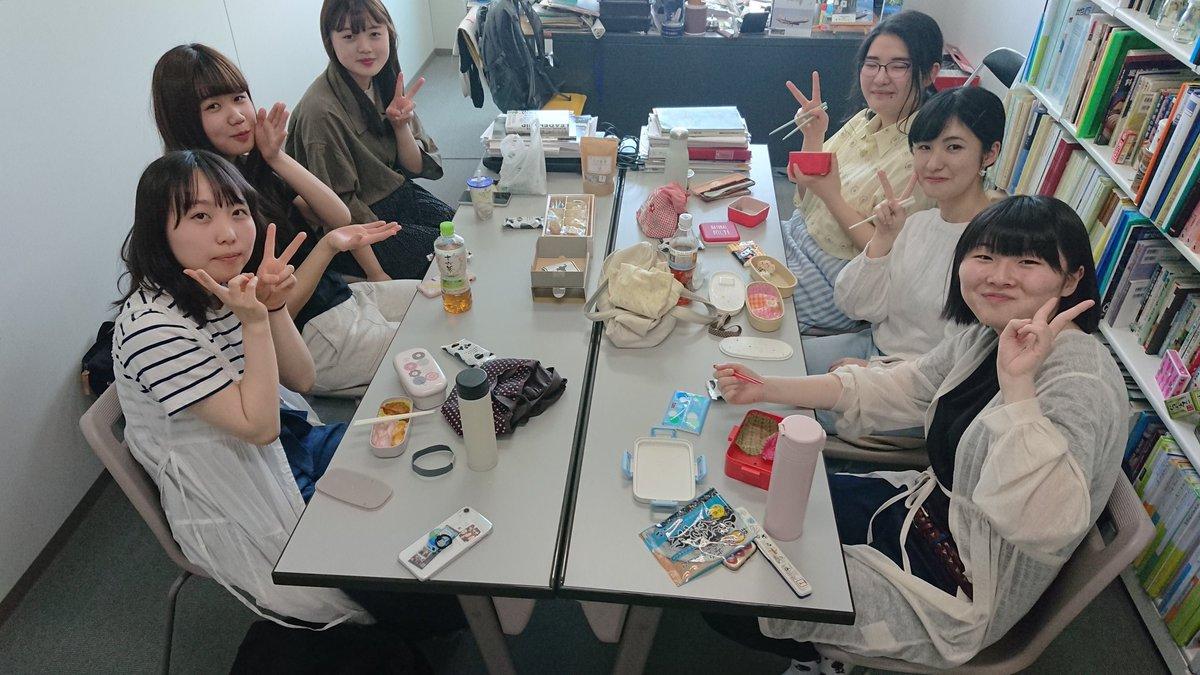 test ツイッターメディア - 【美食倶楽部】学科内の有志9名で新たなサークルを立ち上げました。活動内容は、北海道や全国の「美味しい」を訪ねる。文化、芸術鑑賞や経済界で活躍される方との意見交換、学外団体とコラボしながら北海道の食と観光を見つめる企画など‼️ #東京會舘 #天の紅茶 #北海道おみやげ研究所 #美食倶楽部 https://t.co/mnpggpviuE