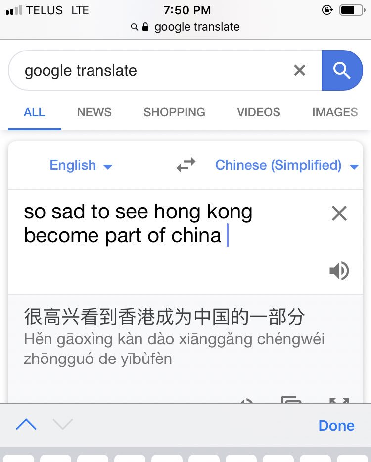 test Twitter Media - Google Translate sabotage: Somehow it happened: Any reasons why a simple statement would deliver the opposite translation on Google Translate? Just checked this a few minutes ago: https://t.co/cK30d27ZHR — Joanna Chiu 趙淇欣 (@joannachiu) June 14, 2019 … https://t.co/XhQMG0aojl