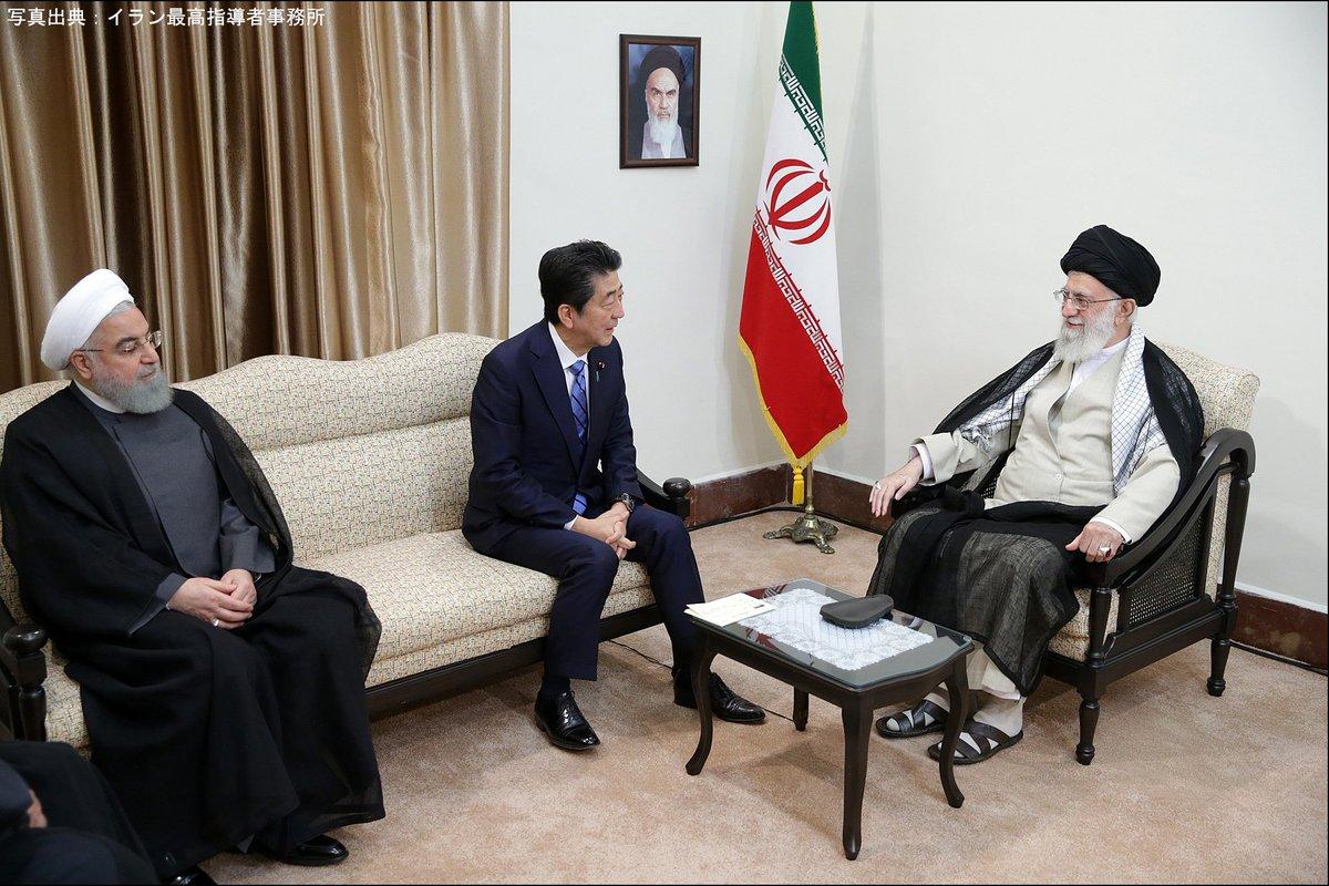 test ツイッターメディア - 《総理の動き》6月13日(現地時間)イラン・イスラム共和国を訪問中の安倍総理はセイエド・アリー・ハメネイ最高指導者と会談を行いました。 https://t.co/a00vRafOOr https://t.co/8UeQhgs6bf