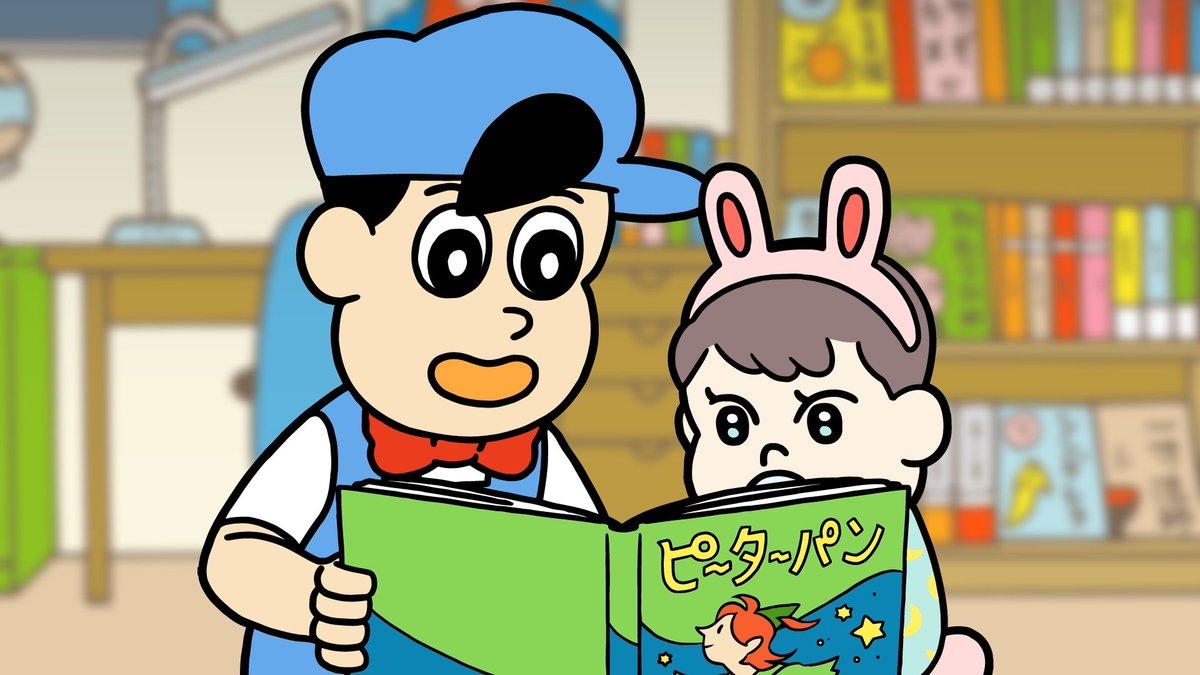 ちゃん 社長 ビット ワールド 天才ビットくんの登場人物・キャラクター