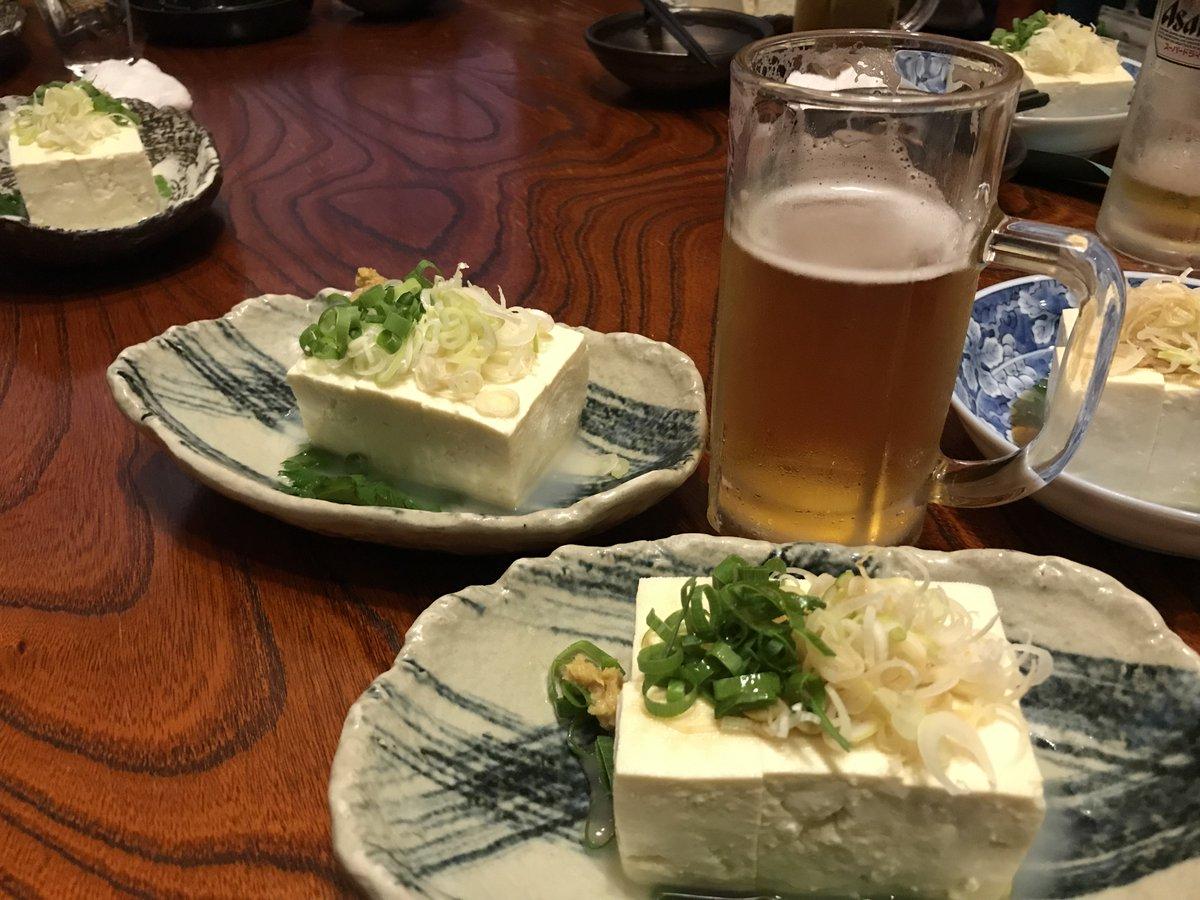test ツイッターメディア - 類ほ~~!! 今日はヘルシーにお豆腐でかんぱ~い🍻 #吉田類 #酒場放浪記 #俺たちの月9 https://t.co/34jSj5BOGG