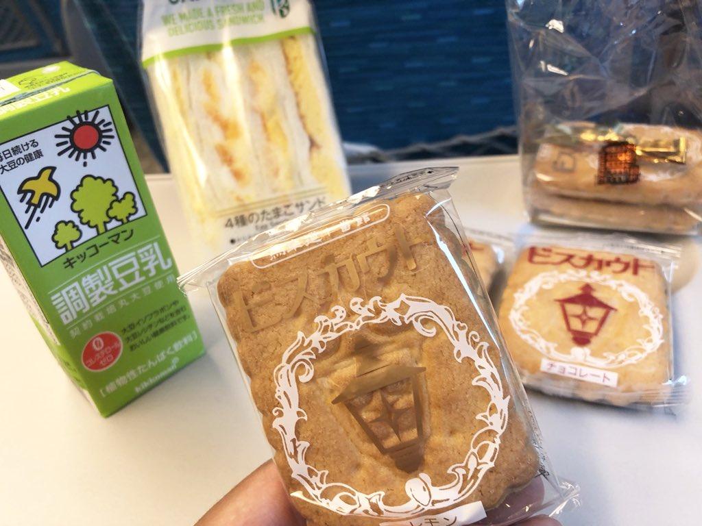 test ツイッターメディア - 旅のお供、横浜馬車道十番館「ビスカウト」バターの風味が濃厚で美味しいやつ! #ニワトリ観光🐔 https://t.co/sxOhhIfuNw