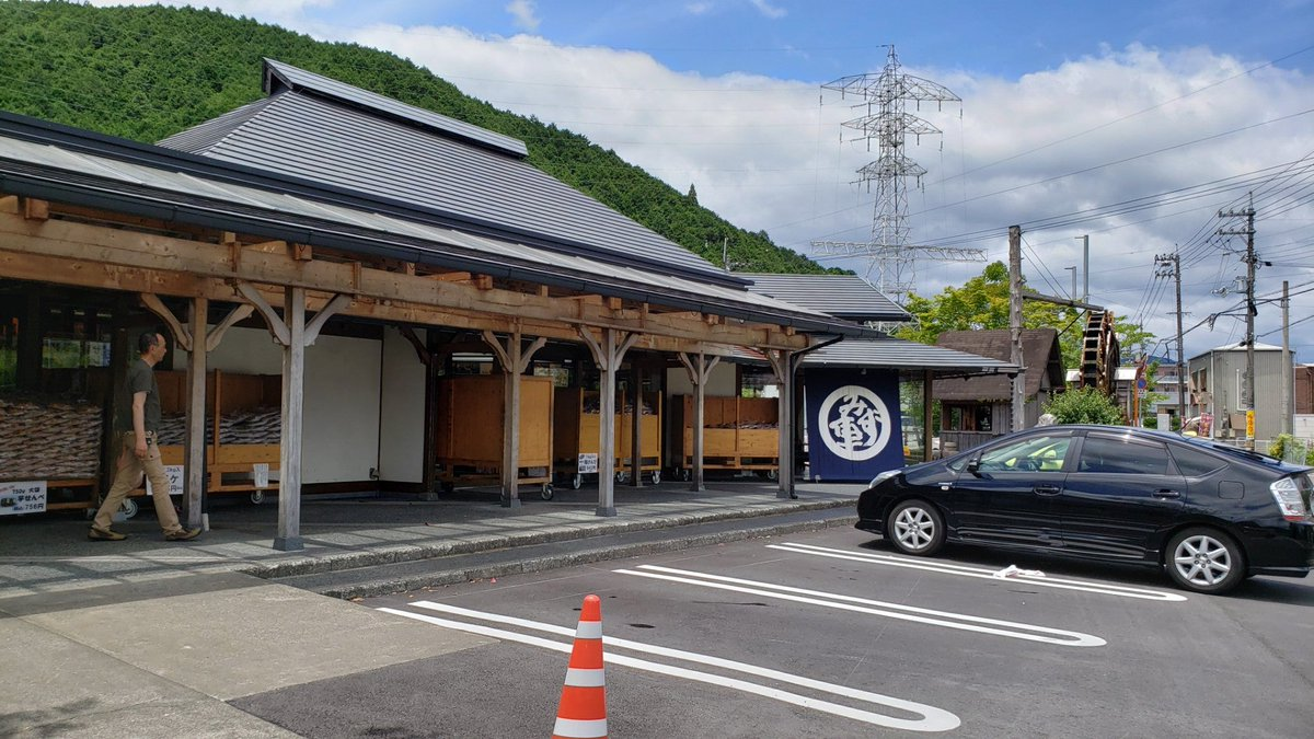 test ツイッターメディア - I'm at 水車亭 in 四万十町, 高知県 https://t.co/A5uysVwqyt https://t.co/tMCybc7D1n