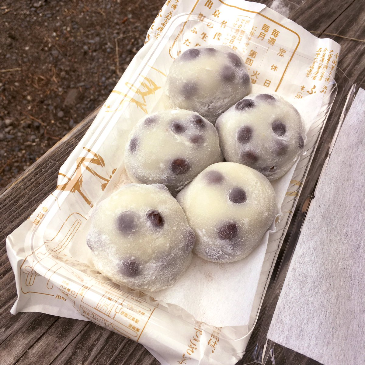 test ツイッターメディア - 出町ふたばの豆餅ー!!! https://t.co/YcA2xMhFeA