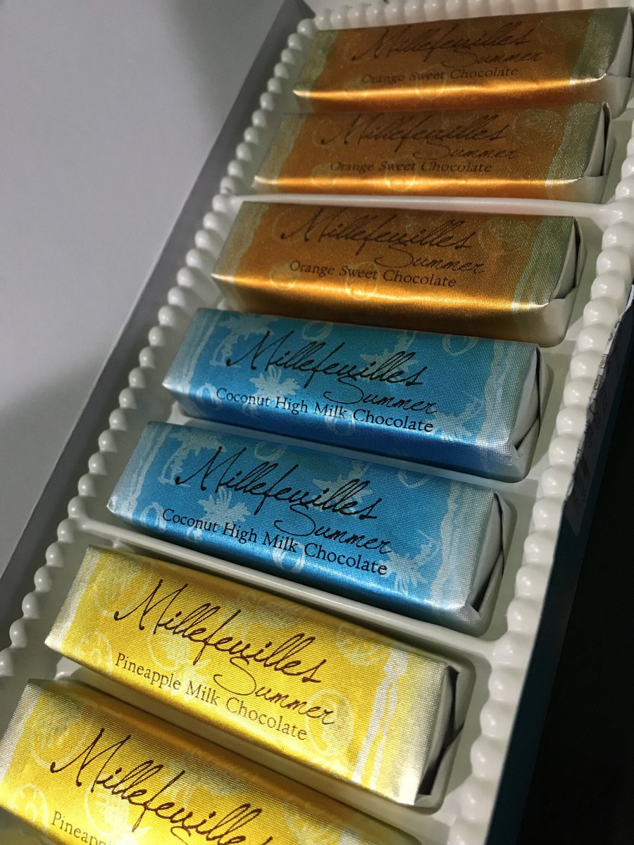 test ツイッターメディア - ベルンのミルフィユ!ベルンのミルフィユ!!ぎゃー!!世界で一番美味しいミルフィユだよ!大好き!!大好き!! しんさんありがとーー!!! https://t.co/mZklHyNZrv