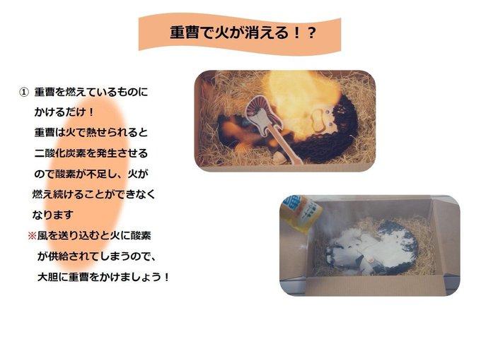 mitazono_desuさんのツイート画像