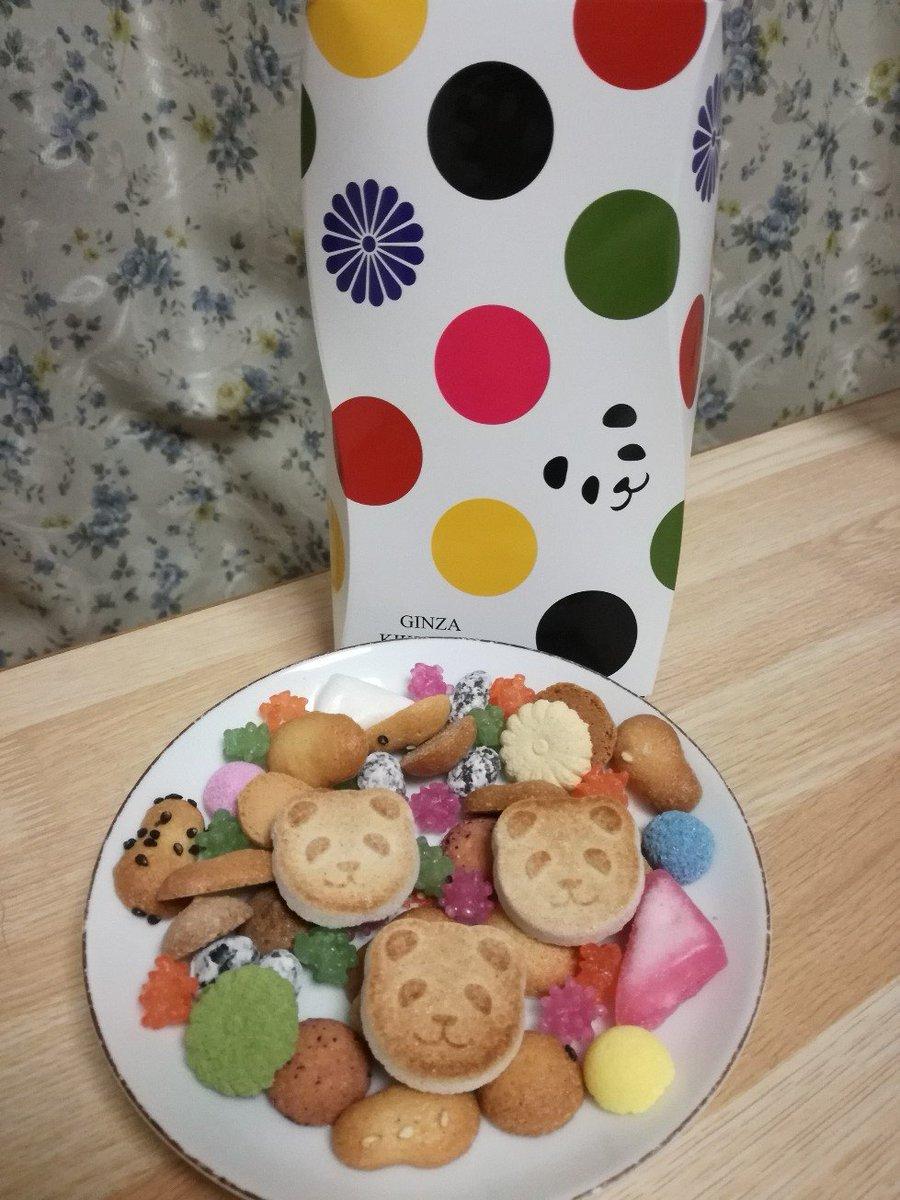 test ツイッターメディア - 東京行ったときのおみやげ 菊廼舎の冨貴寄 銀座パンダ5 可愛い素朴で美味しい( o´ェ`o) 抹茶早く買いに行きたい https://t.co/E92cKfdD78