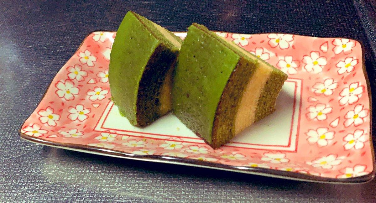 test ツイッターメディア - 「京ばあむ」お土産に貰った☺️ めっちゃ美味い!  冷やしてもしっとりふわふわで、抹茶も強すぎず、苦手な人でも普通に美味しく食べられるかも。 https://t.co/ROgUQCcZH5