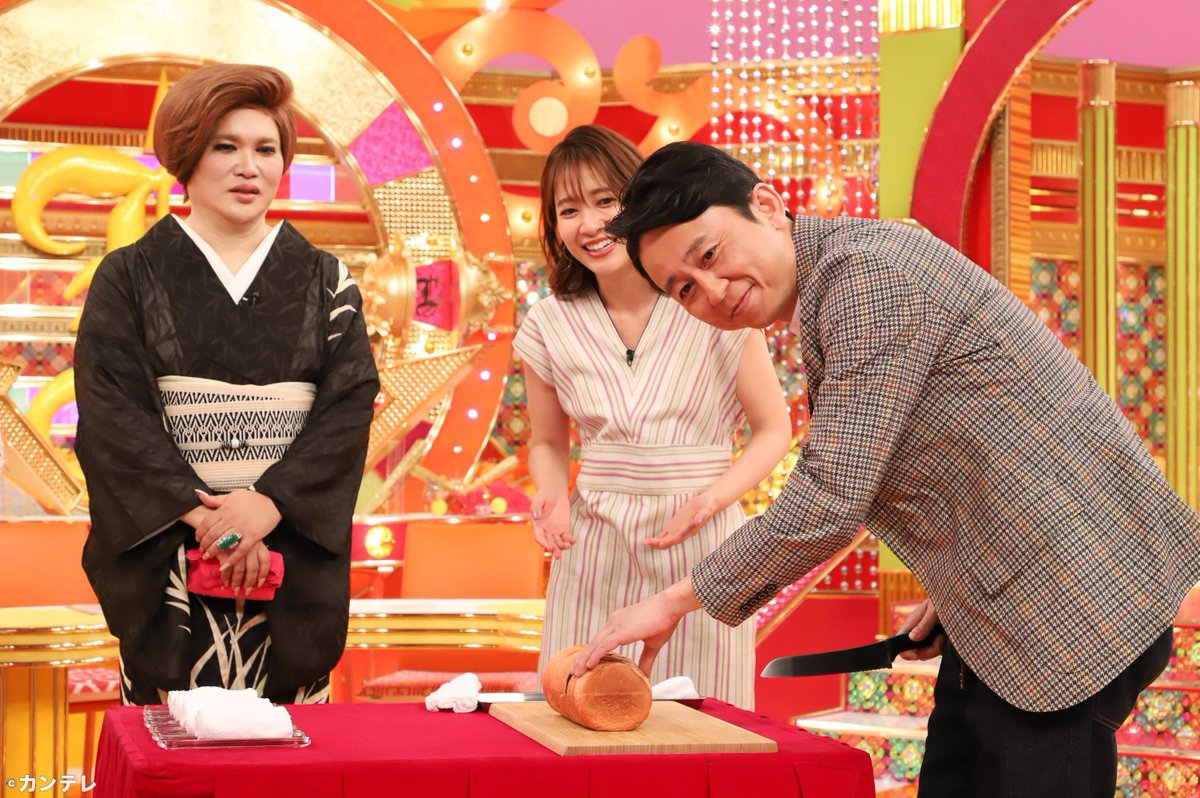 test ツイッターメディア - 🌙夜10時~放送📺 『レディース有吉』👠  アメリカのニュース番組CNNなど世界が大注目! 日本の主婦が作る「とあるパン」その技術に有吉「予想を超えてくるな~」 丸亀製麺で食べられる130円の激安丼とは?  https://t.co/eU35HpTLub #fujitv #レディース有吉 https://t.co/RvdIzbXEwA
