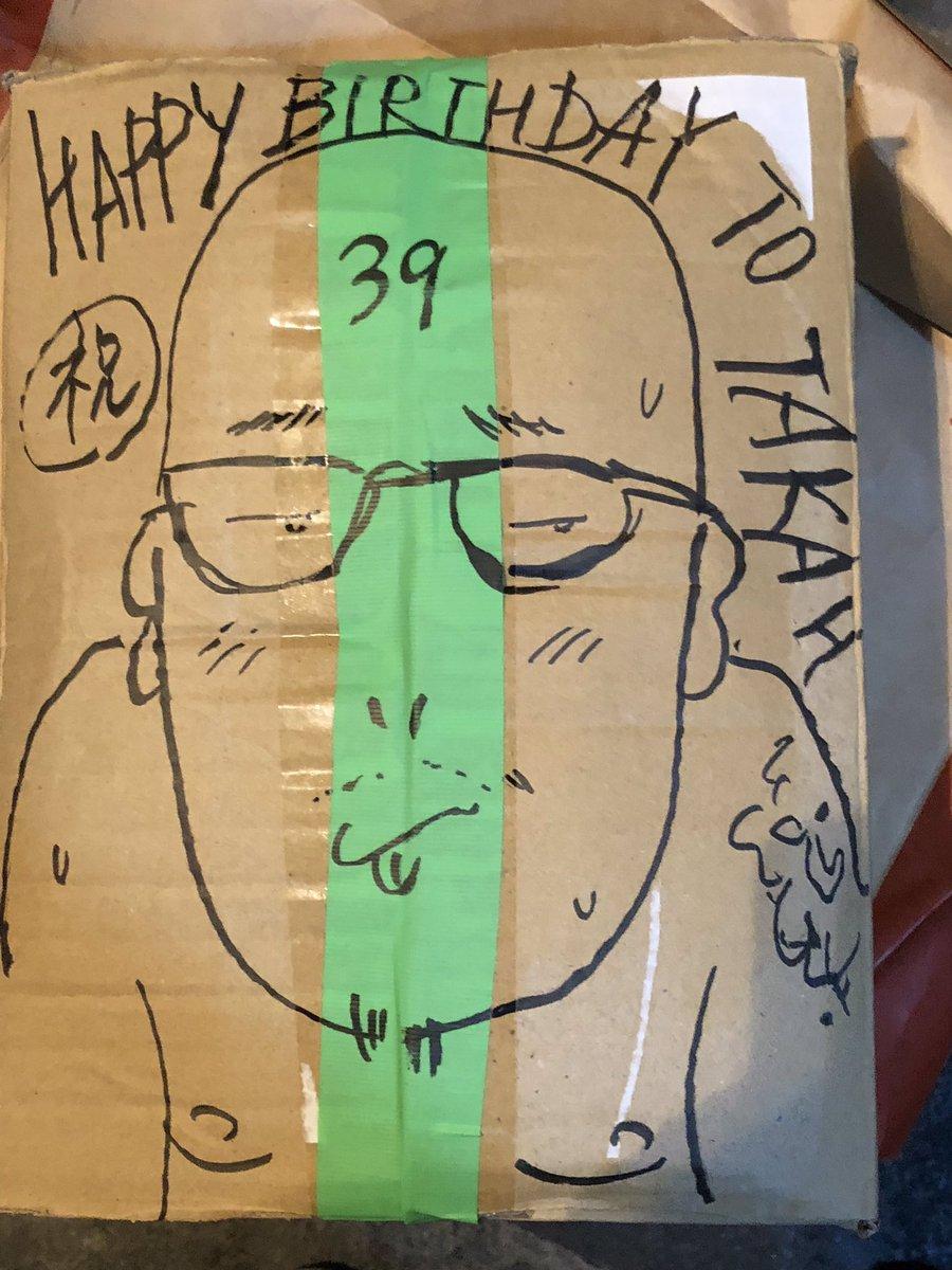 test ツイッターメディア - 佐々木貴浩(TakahiRock)41歳誕生日特別企画  【俺とTakahiRock】第二弾  ④  #俺とTakahiRock https://t.co/HwUTXEWrYO