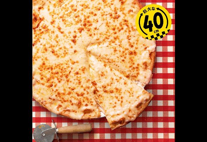 test ツイッターメディア - ドミノ・ピザさん、マジっすか(受話器を手を取りながら  チーズ好き大歓喜! ドミノ・ピザ、総重量1キロのチーズを乗せた「New Yorker 1 キロ ウルトラチーズ」を6月10日から期間限定で発売 https://t.co/JI6uf14GWf @itm_nlabから https://t.co/nFBe08DOBA