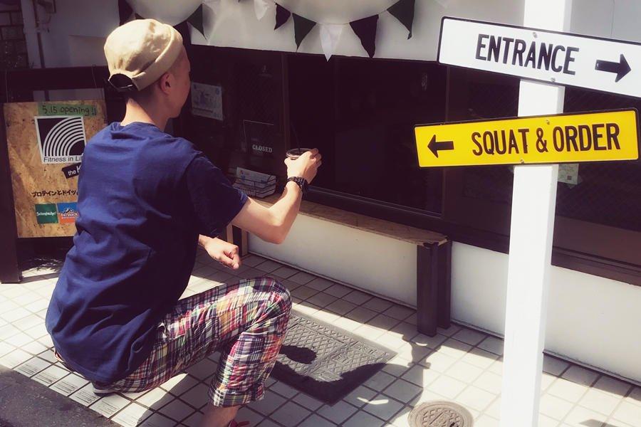 test ツイッターメディア - 「スクワットで注文…だと!?」 ⭐Newオープン⭐ Fitness in Life the KIOSK(フィットネスインライフザキオスク) https://t.co/yHGZ4iFqRG オープン日:2019年5月15日(水)  注文するだけで鍛えられる!?プロテインシェイクとドイツの健康的な自然食品が楽しめるスタンディングカフェがオープン! https://t.co/dqAvjANic6